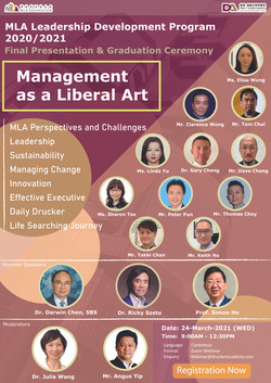 DAHK's MLA Leadership Development Event
