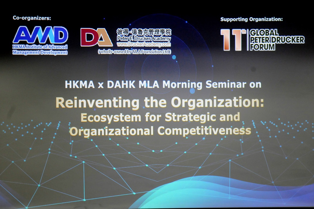 DAHK x HKMA Roundtable Luncheon