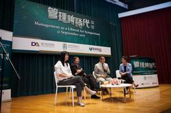MLA Symposium