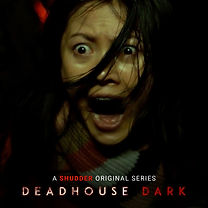 Deadhouse_Dark_Social_Carousel_The_Stair