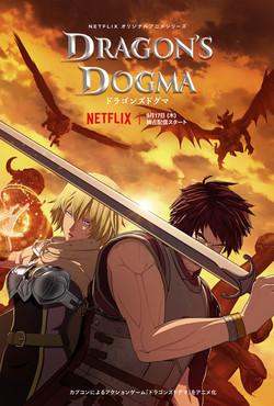 Netflix Dragon's Dogma