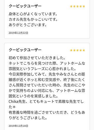 Screenshot_20200824_225759-min.jpg