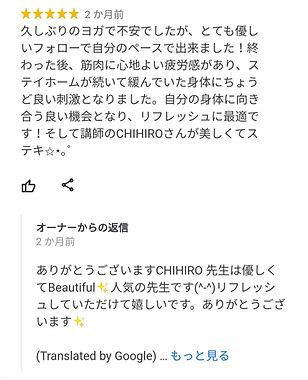 Screenshot_20200824_230013-min.jpg