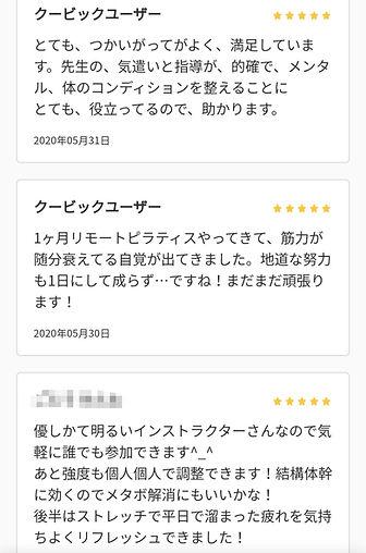 Screenshot_20200824_225703-min.jpg