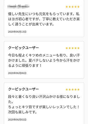 Screenshot_20200824_225623-min.jpg