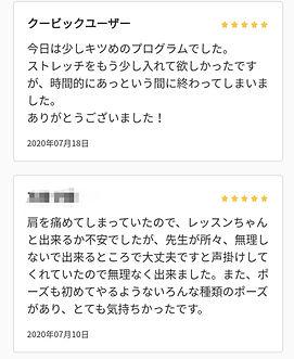 Screenshot_20200824_225552-min.jpg