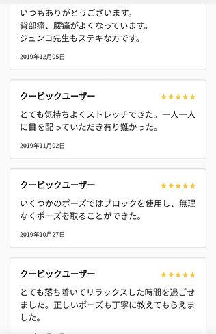 Screenshot_20200824_225813-min.jpg