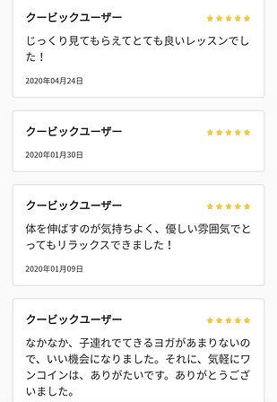 Screenshot_20200824_225742-min.jpg