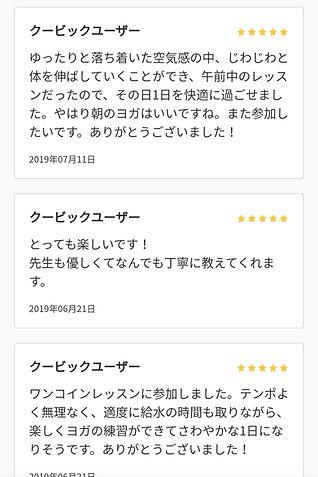 Screenshot_20200824_225835-min.jpg