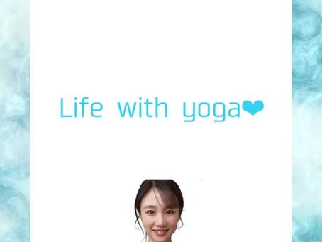 Life with yoga