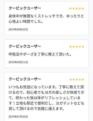 Screenshot_20200824_225823-min.jpg