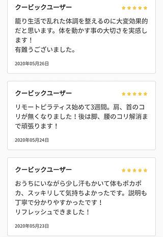 Screenshot_20200824_225720-min.jpg