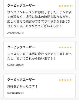 Screenshot_20200824_225925.jpg