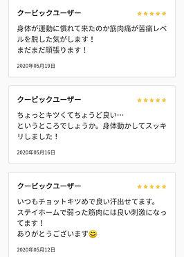 Screenshot_20200824_225732-min.jpg