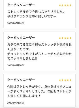 Screenshot_20200824_225608-min.jpg