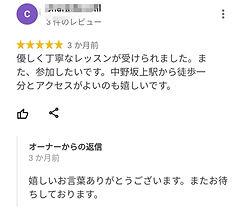 Screenshot_20200824_225953.jpg