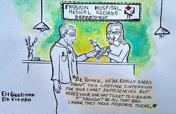 Passion Hospital.jpg