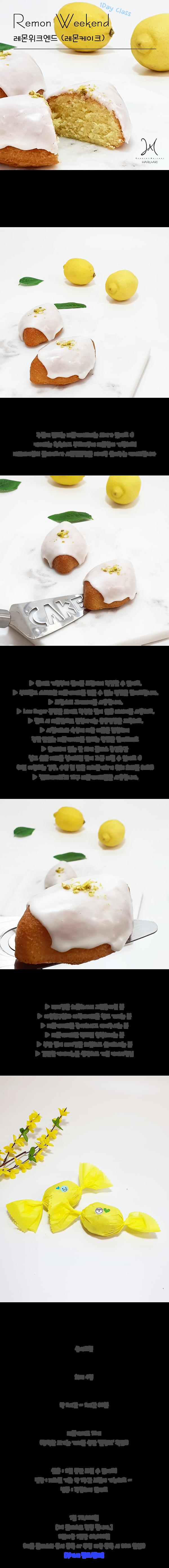 레몬케이크.png