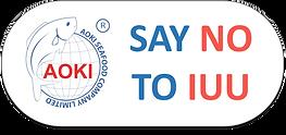 Say No to IUU