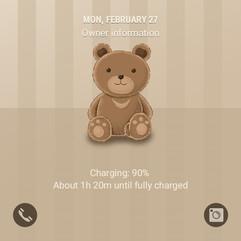 My little teddy bear