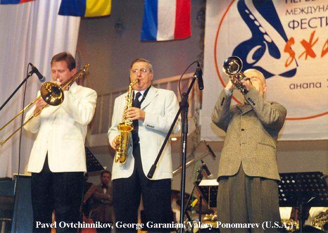 Ovchinnikov,Garanyan,Ponomarev.JPG