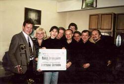 Volgograd 2001
