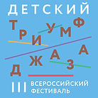 """Павел Овчинников интервью изданию """"Вечерний Ставрополь"""""""