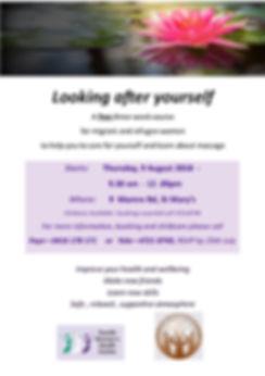 Massage Course flyer AUGUST- FINAL2.jpg