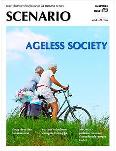 Cover Vol 4_18 Aug 2018.jpg
