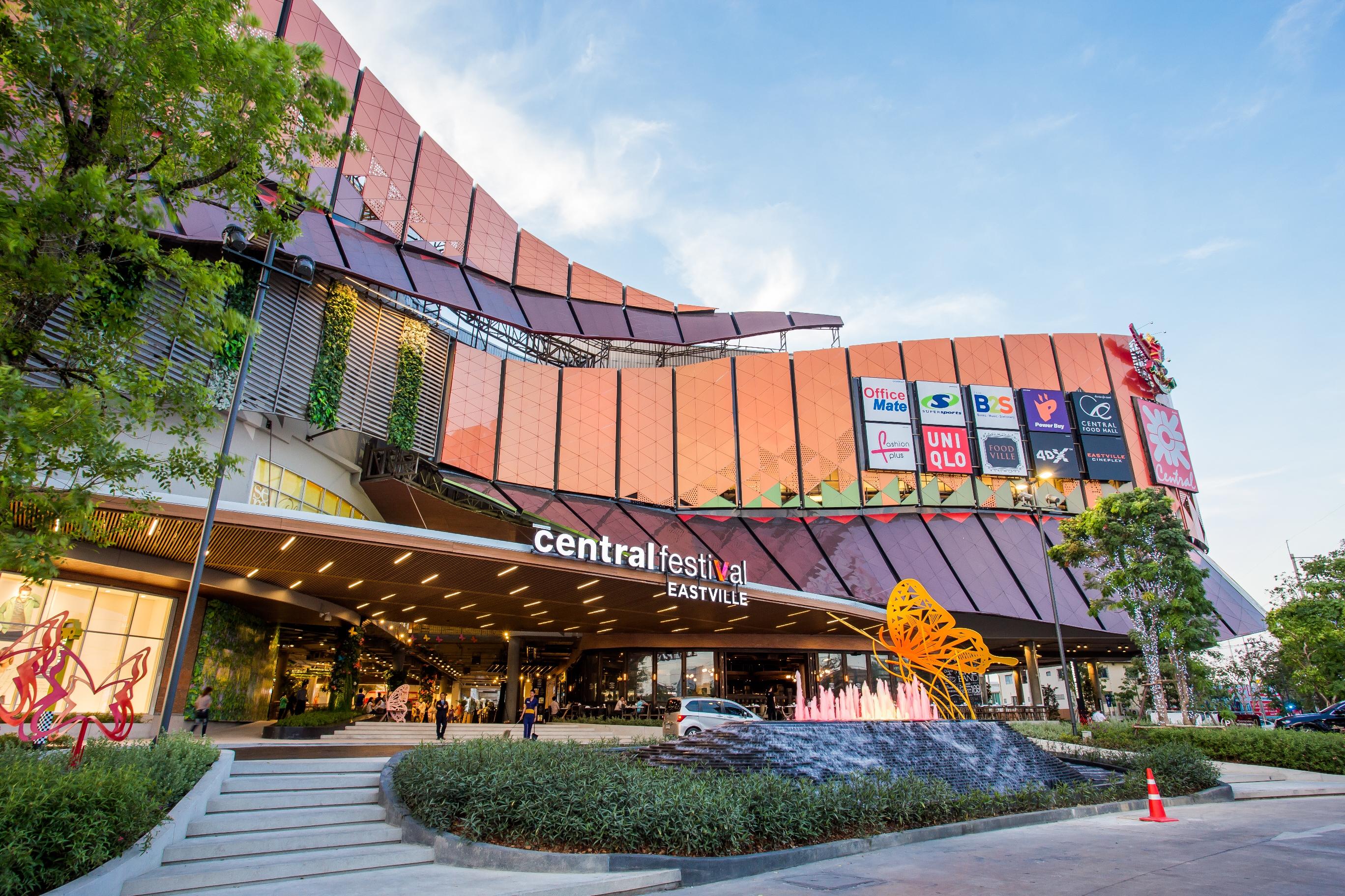 CentralFestival EastVille