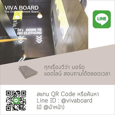 PPT Line Re.jpg