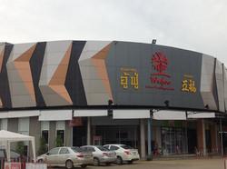 Au Fu Market