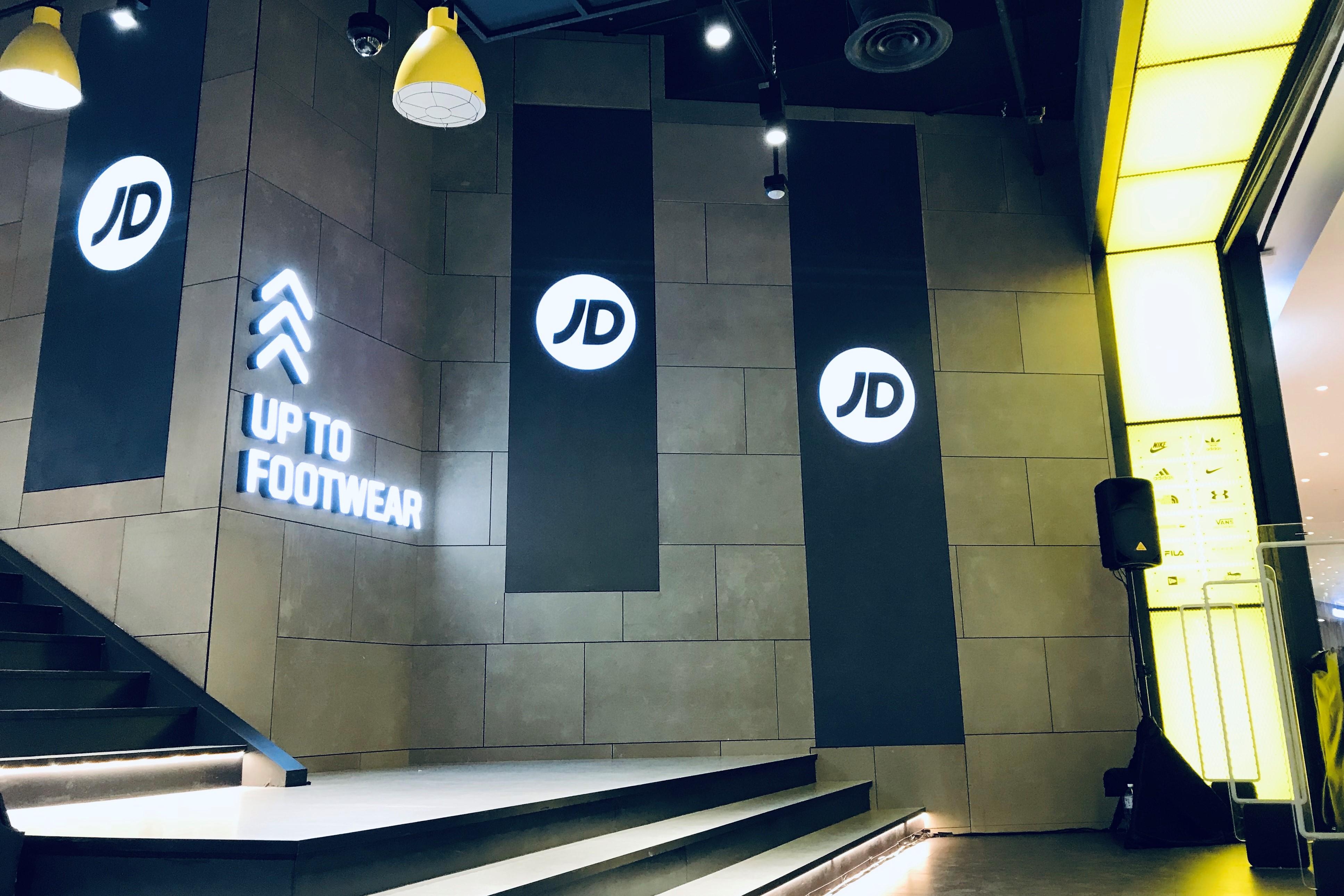 JD Sport - ผนังตกแต่ง