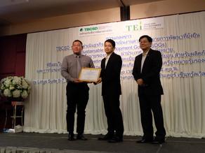 งานรับมอบใบรับรองผลิตภัณฑ์ฉลากเขียว Green Label ประเทศไทย