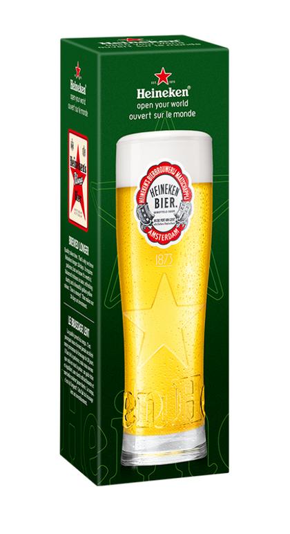 Heineken Glass Box