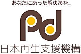 日本再生支援機構 ロゴ