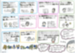 12_0201tour_4.jpg