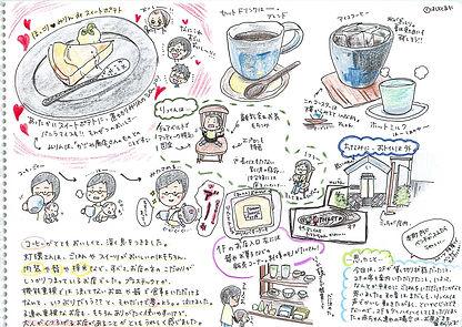 5_towa_kodure_3.jpg