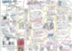 8_sasaya_2.jpg