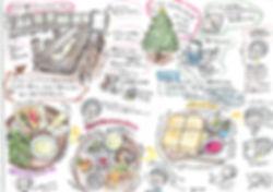 5_towa_kodure_2.jpg