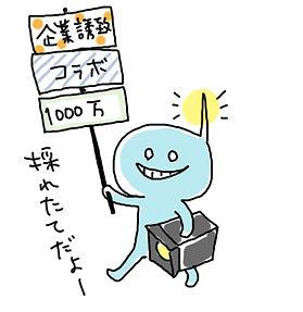 ぴか_10.jpg