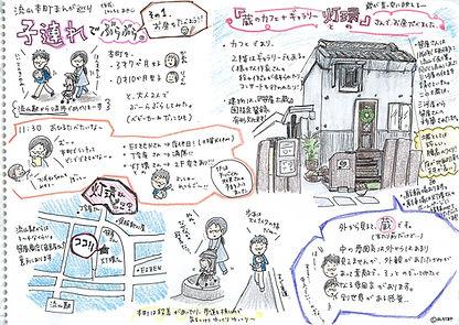5_towa_kodure_1.jpg