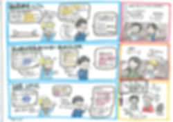 14_ryutetsu_tour_2.jpg