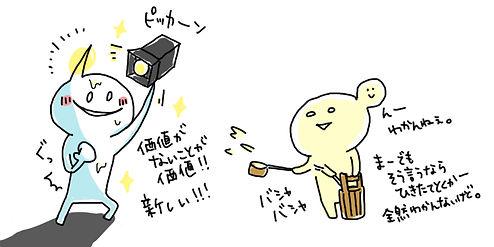 2人_2.jpg