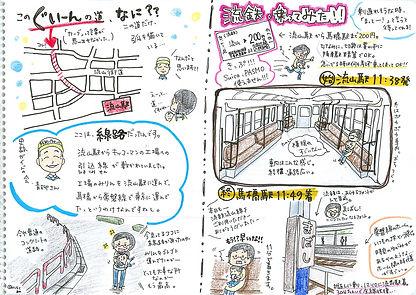 11_ryutetsu_2.jpg