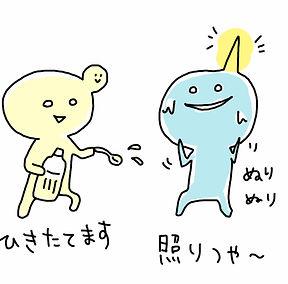 pika-puku_1.jpg