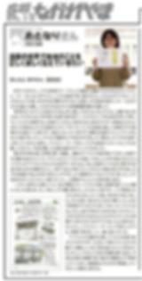 スクリーンショット 2020-04-13 14.25.06.png