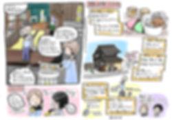 15_akarikan_2.jpg