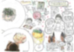 17_chojiya_2.jpg