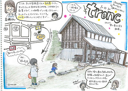 13_tronc_1.jpg